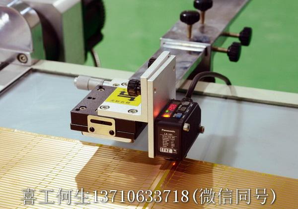 全自动丝印机2.jpg